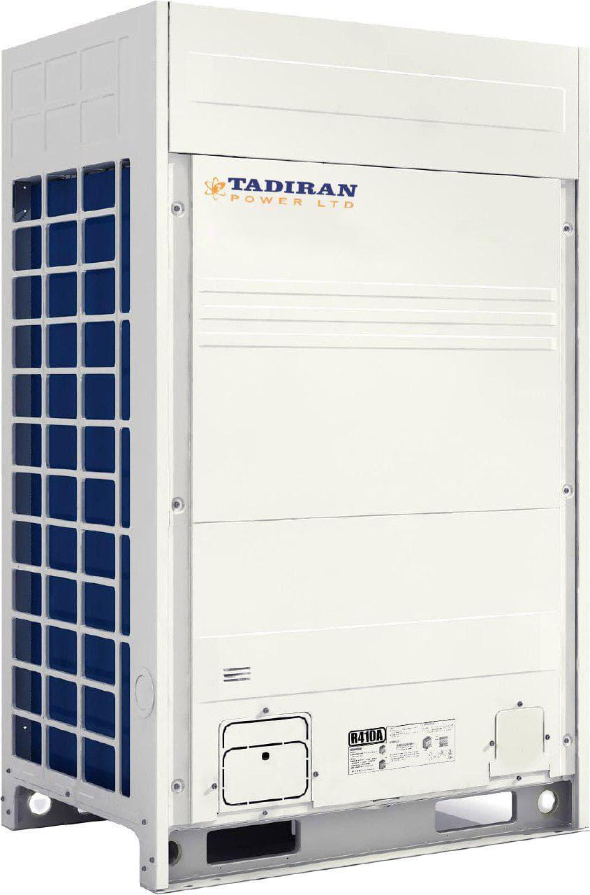 TadiranPower